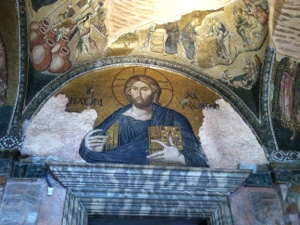 Church of the Holy Saviour at Chora