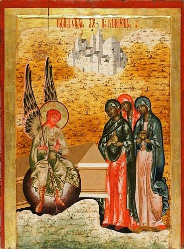 myrrh bearing