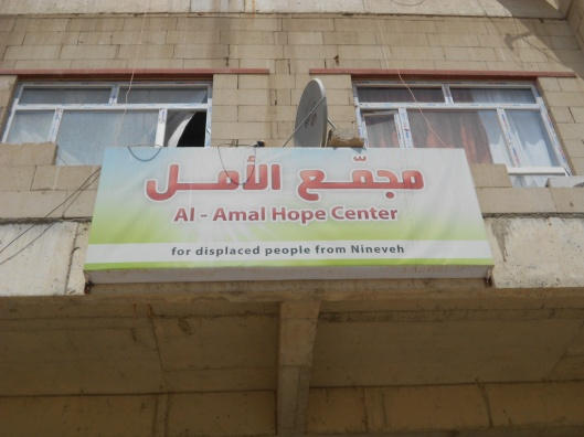 Al Amal Hope Center