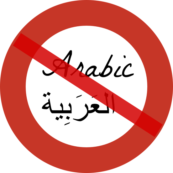 no arabic